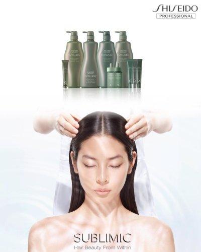 資生堂完美芯髮護理療程,讓你遠離頭皮屑,乾癢,油膩感,痘痘,頭臭等等頭皮問題。