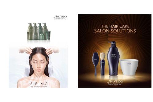 Densen 台中染燙髮專業髮廊-服務項目與價目表